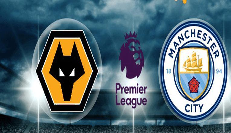 Prediksi Wolves Vs Manchester City